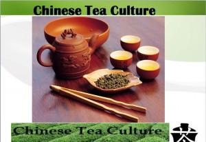 茶文化 Tea culture