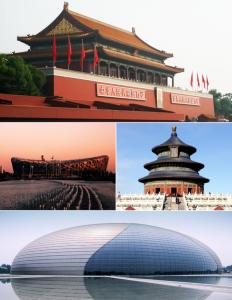 Beijing_montage
