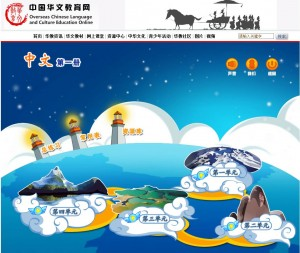 """Zhong Wen"" Textbooks – Multimedia Resources online"